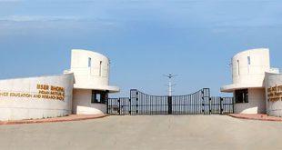 IISER Bhopal