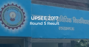 UPSEE 2017 Round 5 Result Declared
