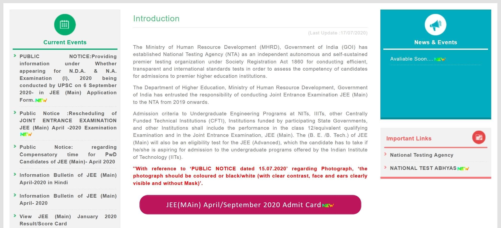 JEE Main 2020 Apr Exam Admit Card Screenshot